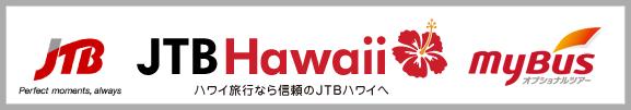 JTB Hawaii