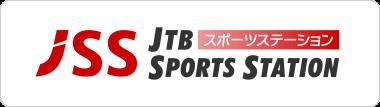 JSS JTB スポーツステーション